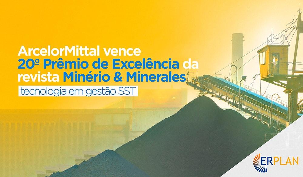 Prêmio de Excelência ArcelorMittal